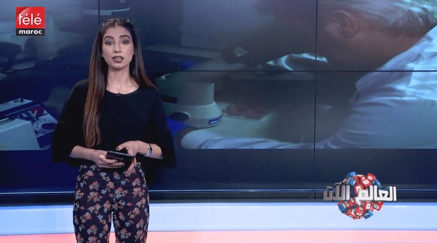 العالم الآن : طفل التقزّم من ضحية إلى نجم وأغنية بنت مكة تخلق الجدل وإنتاج لقاح لمقاومة كورونا