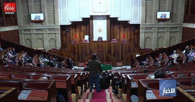 إجماع برلماني لتعديل قانون مالية 2019 لتخصيص 7 ٪من مناصب الشغل للمعاقين