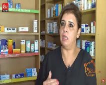 أسباب مرض فقر الدم وطرق العلاج
