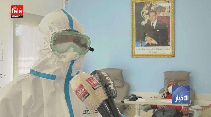 الدار البيضاء.. مركز أمل لعلاج القصور الكلوي يفتح أبوابه لفائدة المصابين بالفيروس المستجد
