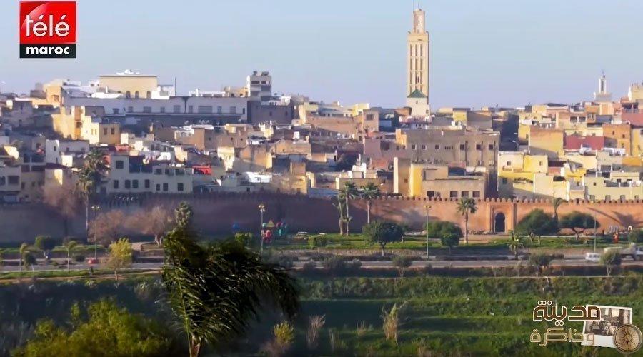 مدينة وذاكرة : اكتشفوا التاريخ العريق لمدينة مكناس والحضارات المتعاقبة عليها