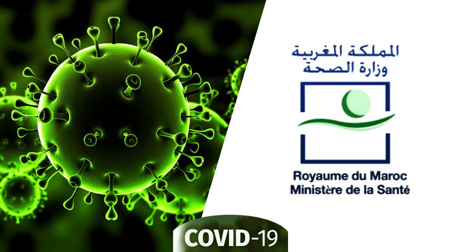 تسجيل 3 إصابات جديدة بكورونا في المغرب وحالات الشفاء تبلغ 5412