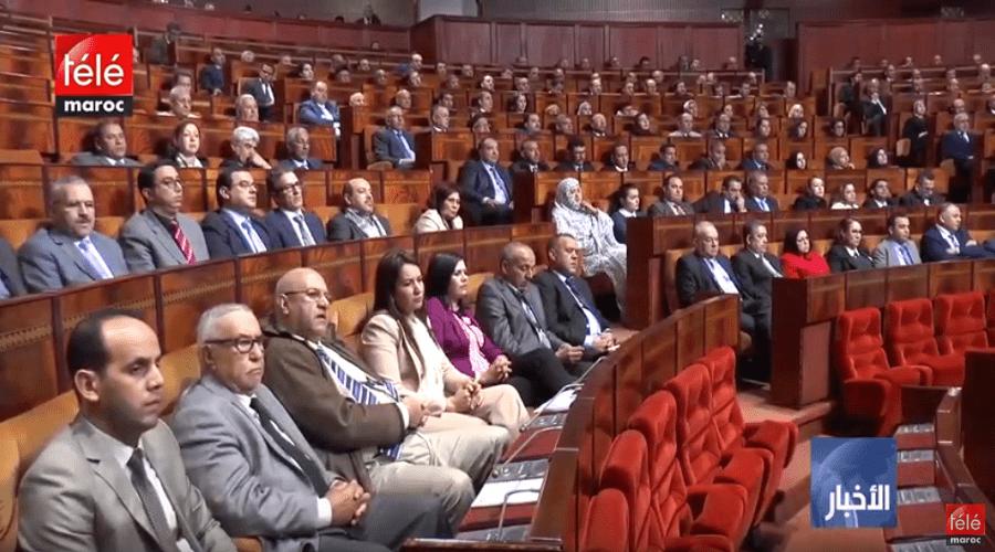 مقترح قانون لإلغاء معاشات البرلمانيين يخلق الجدل
