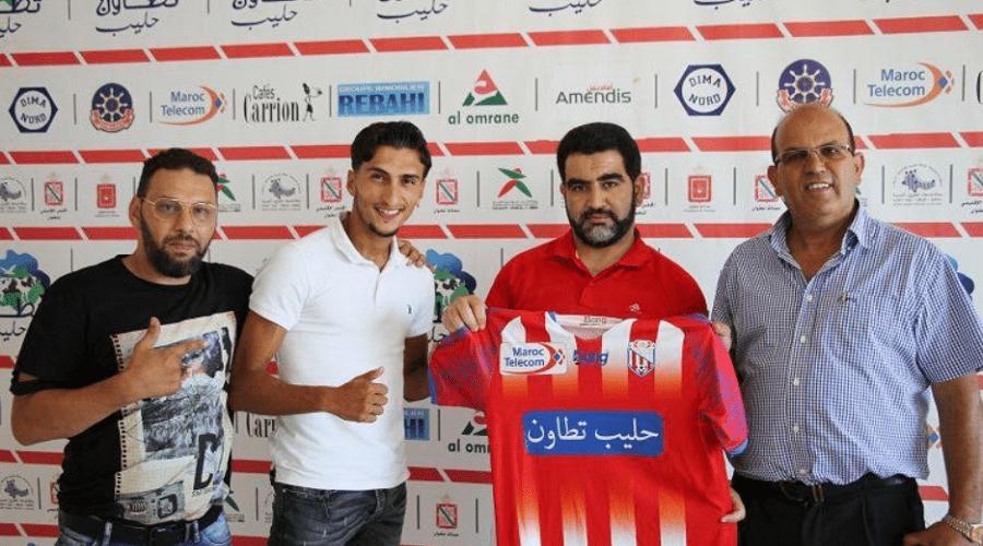 المغرب التطواني يضم الركلاوي قادما من الدوري الهولندي