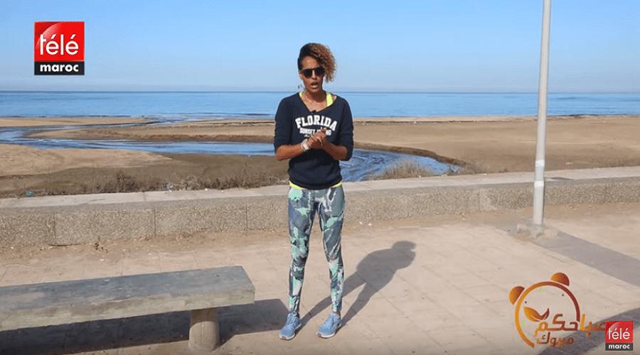 تمارين رياضية لتقوية عضلات الأرجل والبطن