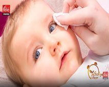 تدمع العين عند الأطفال حديثي الولادة .. الأسباب وسبل العلاج