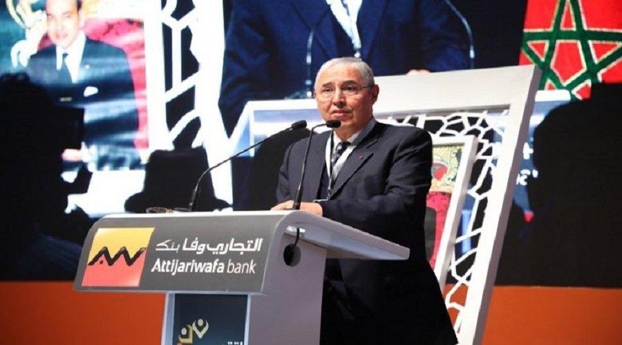 """""""التجاري وفا بنك"""" تطلق نادي إفريقيا والتنمية بمصر"""