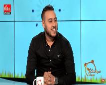 الأستاذ المعجزة يكشف كواليس اشتغاله في صباحكم مبروك