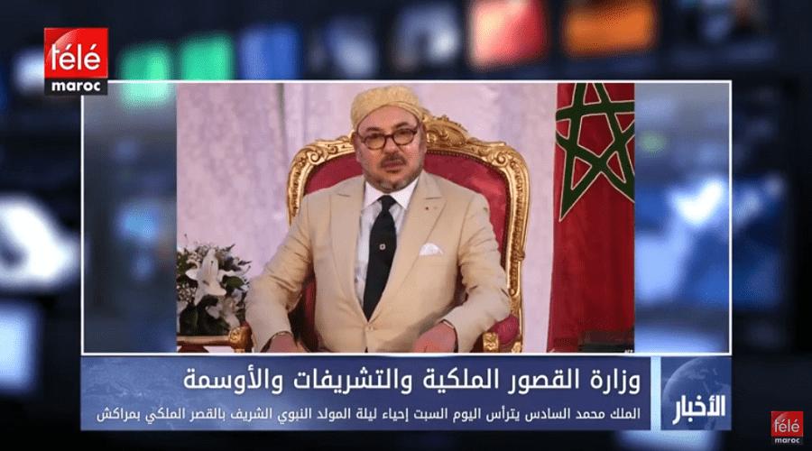 الملك محمد السادس يترأس اليوم السبت إحياء ليلة المولد النبوي الشريف بالقصر الملكي بمراكش