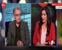 ثقافة بلا حدود.. البروفيسور سعيد الجعفر يتحدث عن الاستشراق في الوقت الراهن