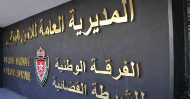 الفرقة الجهوية لجرائم الأموال بمراكش تستدعي رئيس جماعة باقليم قلعة السراغنة بسبب تزوير و تبديد أموال عامة