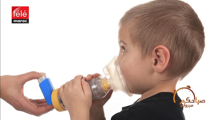 تعرفوا على أعراض الربو عند الأطفال والرضع وطرق علاجه