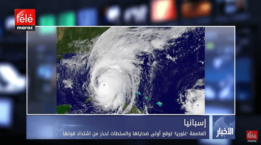 """العاصفة """"غلوريا"""" توقع أولى ضحاياها والسلطات تحذر من اشتداد قوتها"""