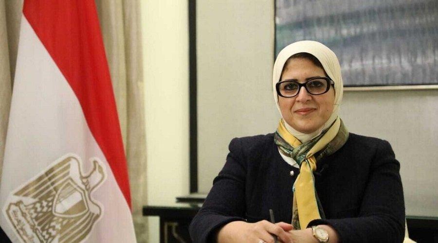 بعد تلقيها لقاح كورونا.. وزيرة الصحة المصرية تكشف حالتها