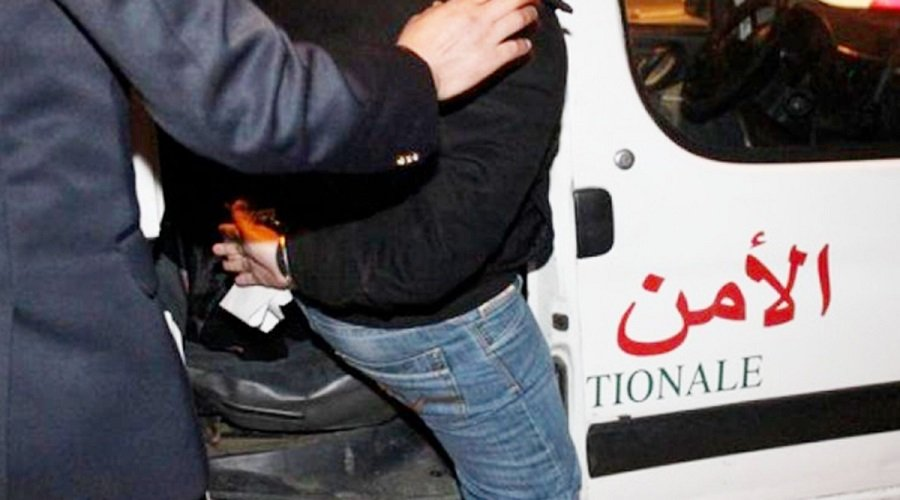 اعتقال نائب غرفة اتهمته مغربية مقيمة بألمانيا باغتصابها بالعنف