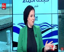 """الشاعرة والإعلامية عائشة بلحاج تتحدث عن ديوانها الجديد """"قُبلة الماء"""""""
