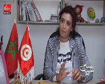 أحلام أبو أمل..مغربية حققت النجاح بتونس