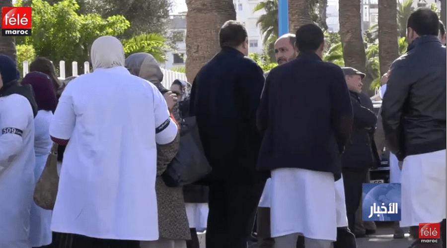 أطباء القطاع العام يشلون المستشفيات الخميس والجمعة ويلوحون باستقالة جماعية
