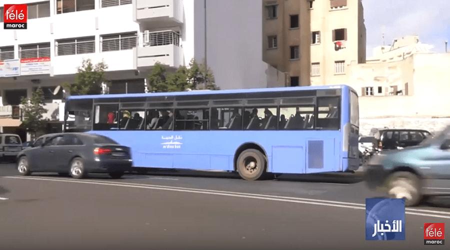 حافلات جديدة تجوب شوارع البيضاء ابتداء من 2021 لتخفيف أزمة النقل