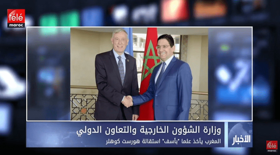 """المغرب يأخد علما """"بأسف"""" استقالة هورست كوهلر"""