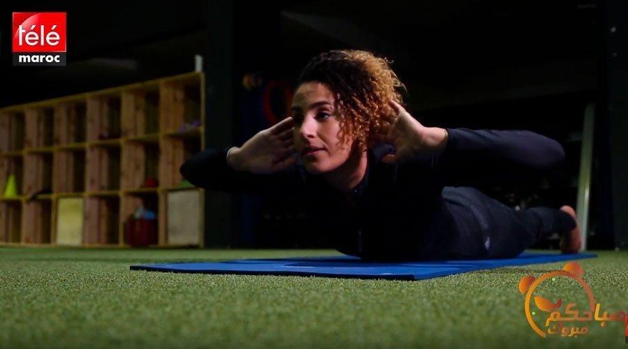 حركات بسيطة لتقوية عضلات الظهر مع الكوتش كلثوم أضمير