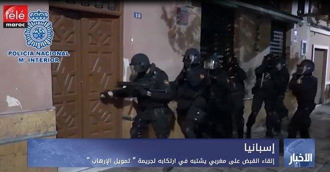 """فيديو ..  إلقاء القبض على مغربي يشتبه في ارتكابه لجريمة """" تمويل الإرهاب """""""