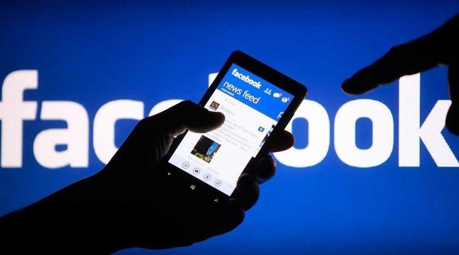 فيسبوك في قلب فضيحة جديدة