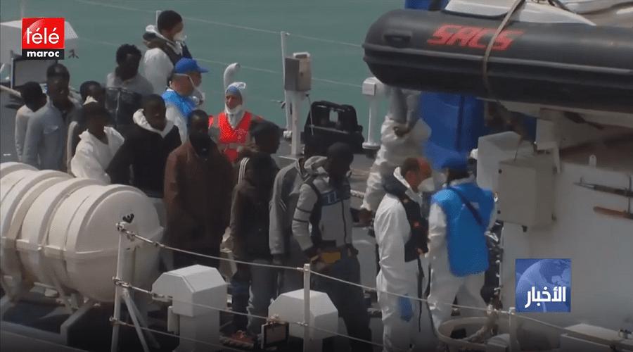 إحباط نحو 89 ألف محاولة للهجرة غير الشرعية بالمغرب خلال سنة 2018