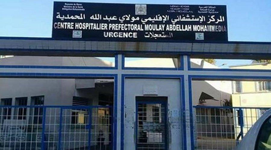 احتجاجات ضد إدارة مستشفى مولاي عبد الله بالمحمدية