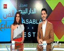 #6 بلفن : أحمد شوقي يرد على الفضيحة خلاف نورة فتحي و سعد لمجرد و هجوم سيمو بنبشير
