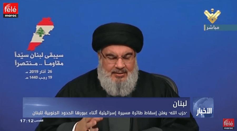 """لبنان: """"حزب الله"""" يعلن إسقاط طائرة مسيرة إسرائيلية أثناء عبورها الحدود الجنوبية للبنان"""