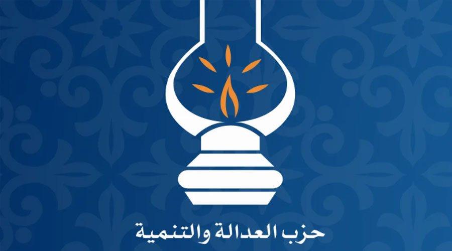 """تشكيل لجنة برلمانية استطلاعية حول تفويت رؤساء """"البيجيدي"""" لصفقات"""