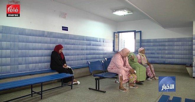 وزارة الصحة.. المفتشية العامة تحقق في صيانات وهمية و اختلالات خطيرة في طلبات العروض
