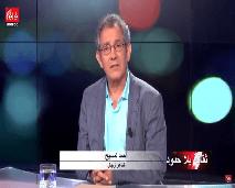 أسرار فن الزّجل المغربي مع أحمد لمسيّح