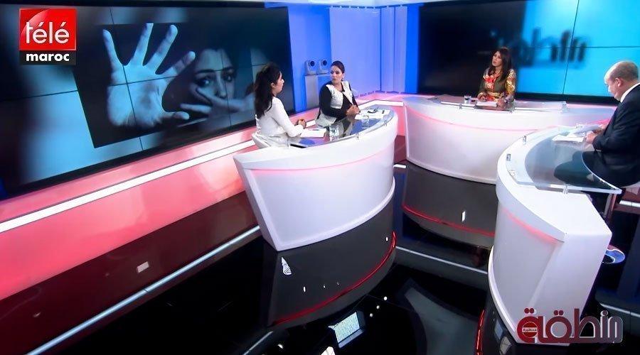 جدل في المغرب بسبب قانون محاربة العنف ضد النساء