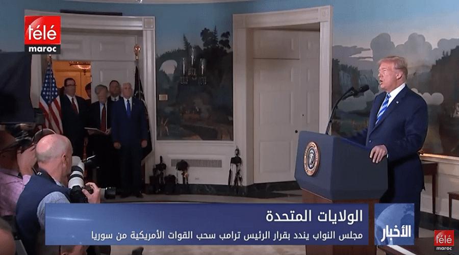 مجلس النواب يندد بقرار الرئيس ترامب سحب القوات الأمريكية من سوريا