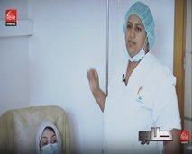 كاميرا طابو ترصد لنا كيف تمر حصص العلاج الكيميائي لمرضى السرطان