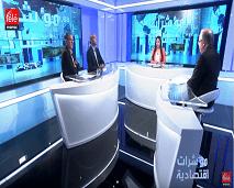 مؤشرات اقصادية: واقع وإكراهات قطاع التجارة الإلكترونية بالمغرب