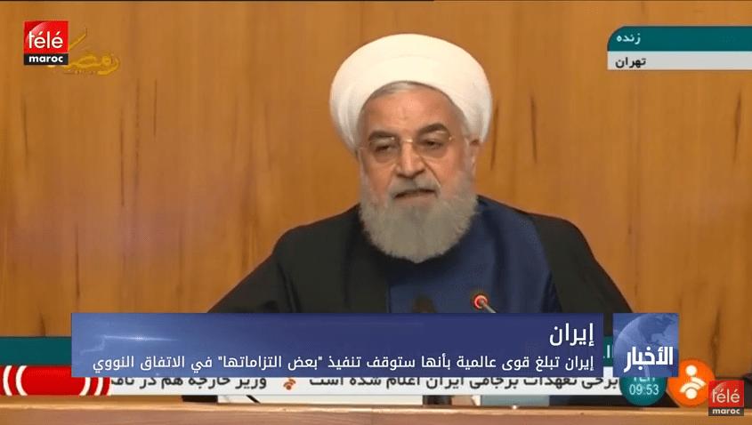 """إيران تبلغ قوي عالمية بأنها ستوقف تنفيد """" بعض التزاماتها"""" في الاتفاق النووي"""