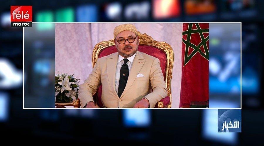 الملك يهنئ براديب روبن بمناسبة تنصيبه رئيسا لجمهورية موريس