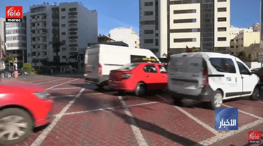المجلس الحكومي: تعديلات جديدة على مدونة السير من بينها إلغاء سحب رخصة السياقة