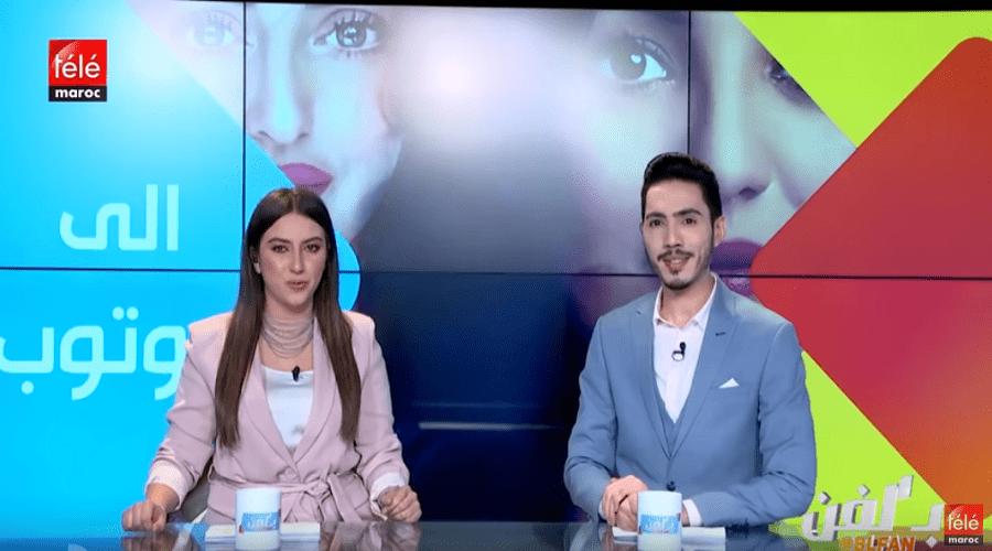 بلفن: أدلة قوية ضد سعد لمجرد ,سبب الخلاف بين إيهاب أمير و دنيا بطمة ,انتقادات للدوزي وبسمة بوسيل ترد
