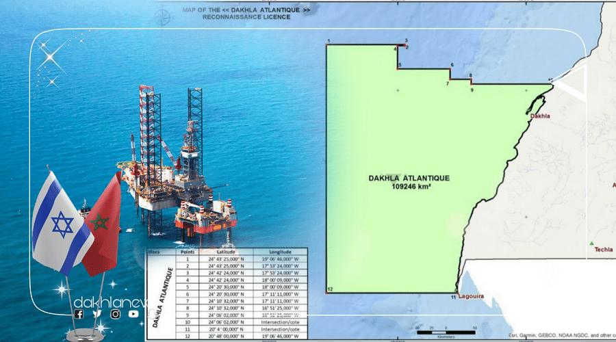 """المغرب يوقع اتفاقية مع شركة """" Ratio Petroleum """" الإسرائيلية"""