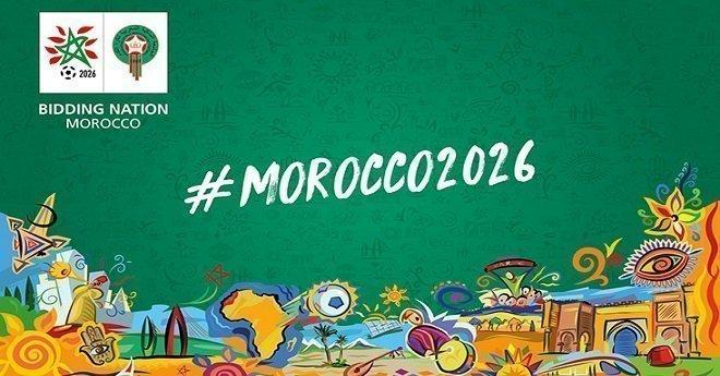 """بعد الخسارة.. هذا ما أعلنت عنه لجنة """"موروكو 2026"""""""