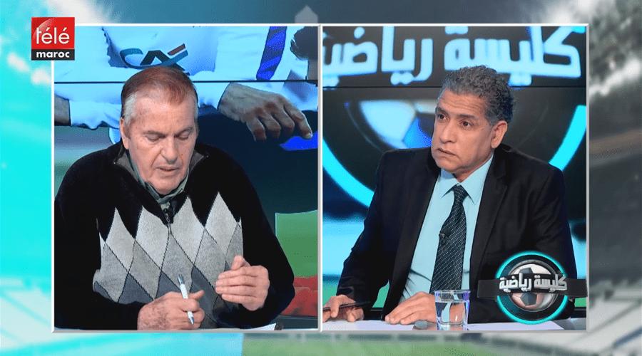 كليسة رياضية : طبيب يوسفية برشيد يدعو لمنع طرد الأطباء من الملاعب