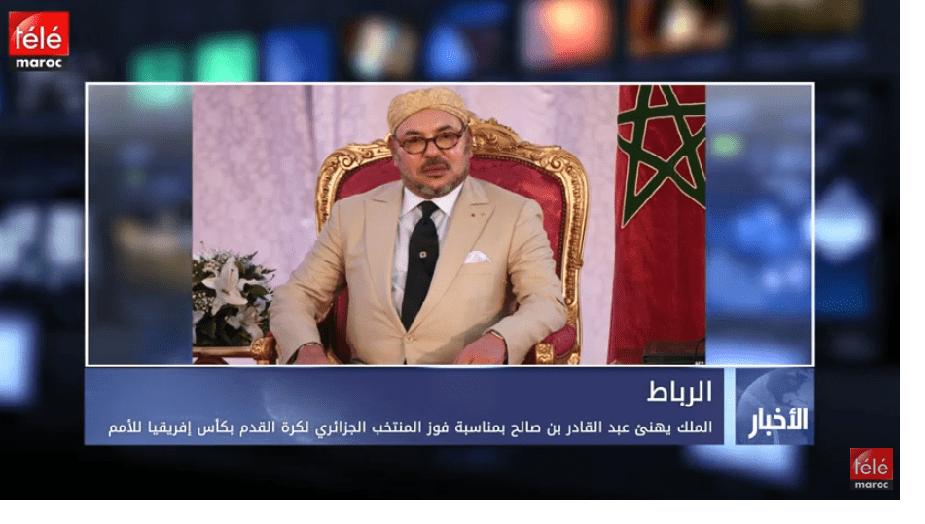 الملك يهنئ عبد القادر بن صالح بمناسبة فوز المنتخب الجزائري لكرة القدم بكأس إفريقيا للأمم