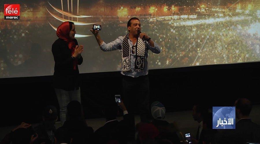 """حضور غفير لمشاهدة فيلم """"الحنش"""" في المهرجان الدولي للفيلم بمراكش"""