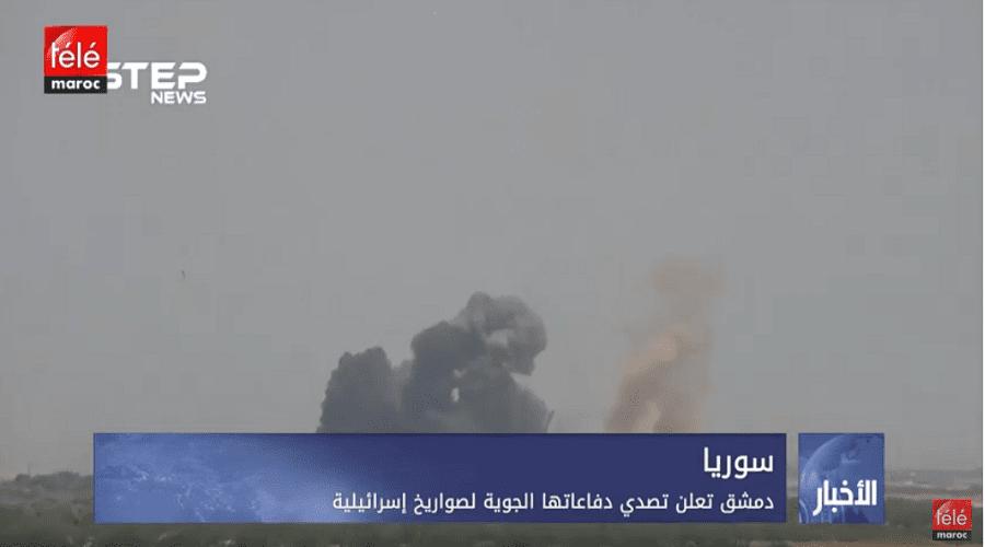 سوريا: دمشق تعلن تصدي دفاعاتها الجوية لصواريخ إسرائيلية