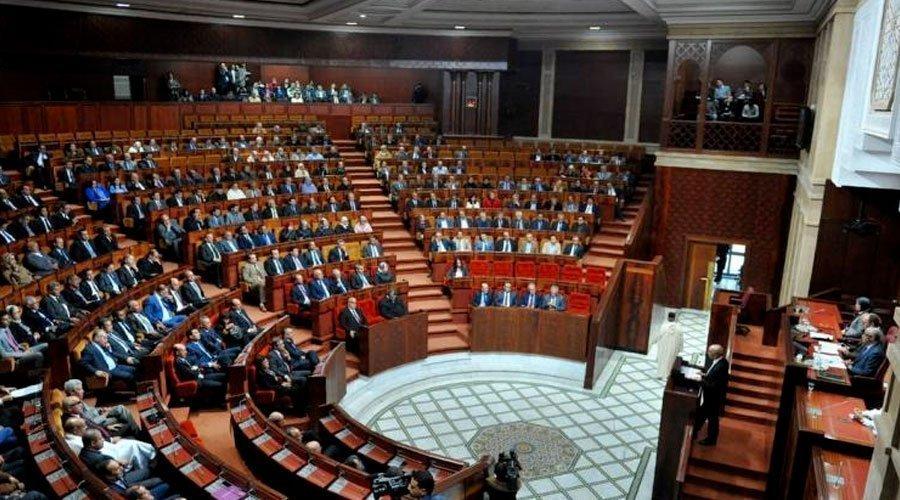 عطلة البرلمانيين تكلف 4 ملايير سنتيم