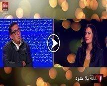 """""""ثقافة بلا حدود"""" مع الكاتب المغربي أنيس الرافعي للحديثِ عن إصداره الأخير """"متحف العاهات"""""""